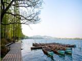 8D Shanghai/Wuzhen/Nianhua Bay/Taizhou Floral Tour