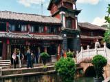 8 Days Exotic Yunnan