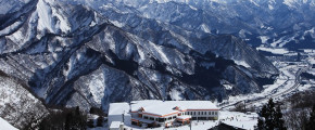 1D Gala Yuzawa Snow Experience