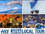 H.I.S. Japan Bus Tour