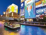 4D3N Osaka Free and Easy
