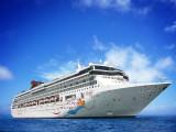 SuperStar Virgo: 7 Nights Yokohama - Shimizu - Hososhima - Shanghai - Osaka - Yokohama Cruise