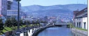 Hokkaido 5D4N Free & Easy Plus