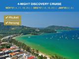 (X'MAS SAILING) 4-Night Discovery of Phuket & Penang - December 2017