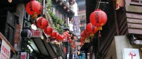 7D ALL TAIWAN SUPER VALUE