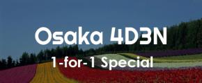 Osaka 1 for 1