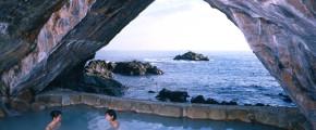 7D5N Wakayama, Mie World Heritage + Free 1N
