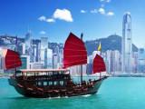 3D2N Hong Kong Summer Sales 50% OFF