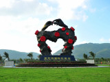 6D Refreshing Hainan Island