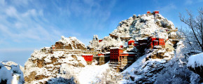 8D Mt. Wudang + Shennongjia