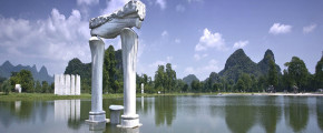[Early Bird Offer] Club Med Guilin, China