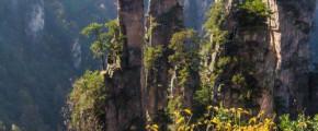 11D10N Zhangjiajie Phoenix Ancient Town + Three Gorges | Tour Package 2017