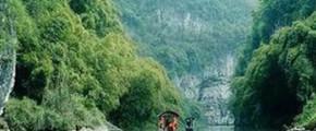 7D Guangwu Mountain/Langzhong Ancient City/Jianmen Pass