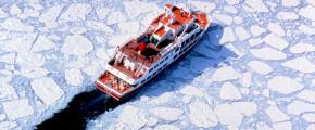 9D6N Hokkaido Icebreaker & Winter Lights