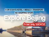5/8 Days Beijing Chic Tour [No Shopping]