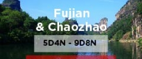 5/6/7/9  Root of Fujian & Chaozhao Package