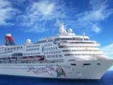 SuperStar Gemini: 2 Nights Weekend Cruise (Suite Promotion)