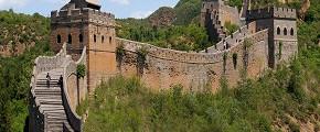 7D6N Beijing Chengde Tour