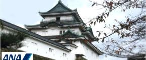 7D Wakayama / Mie / Nagoya