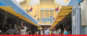 3 Days 2 Nights Phnom Penh [Private Tour]