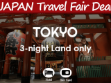 Tokyo 4D3N Special Promotion (Land only)