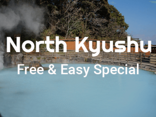 North Kyushu Free & Easy Special 5D4N