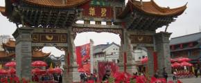 8D Yunnan Dongchuan Red Soil, Yuanyang, Luoping Tour