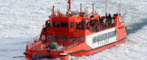 7D5N Hokkaido Ice Breaker Cruise