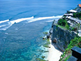 4 Days Bali Escape Package {2-to-go} Daily Departure