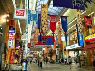 4D3N Hokkaido Supersaver $888 - NATAS PROMOTION