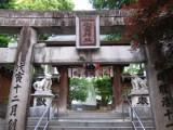 Kyushu 4D3N Free & Easy