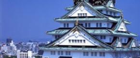 Osaka 4D3N Free & Easy