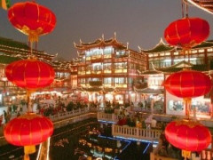4D Shanghai Muslim Tour