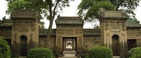 4D Xian Muslim Tour