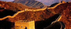 4D Beijing Muslim Tour