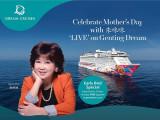 Genting Dream 3D2N Mimi Chu's Concert Cruise (11 May 2018)