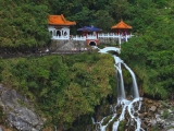 7 Days Sun Moon Lake & Taroko Luxury {2-to-go}
