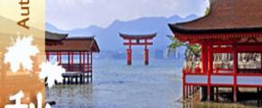 Autumn Wonders in West Central Japan 8D5N