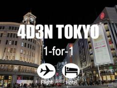 GSS: 1-For-1 4D3N Tokyo