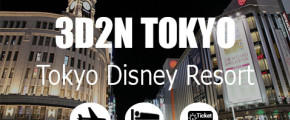 GSS: 3D2N Tokyo Disney Holiday Special
