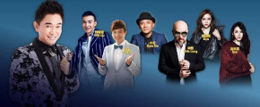 Jacky Wu & Friends Concert Package_25 Aug