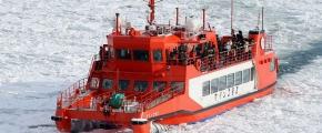 7D5N Hokkaido Ice Breaking Cruise