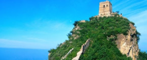 8D6N Charming Shandong Value Tour