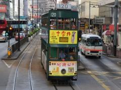 5D4N MAGICAL HONG KONG WITH DISNEYLAND