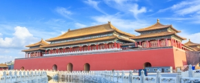 5D BEIJING SUPER VALUE TOUR (MUSLIM FRIENDLY) 2 TO GO