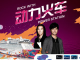 Citibank Exclusive: Genting Dream's Power Station Concert Cruise with 1st & 2nd pax at SGD 399