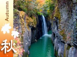 Autumn Explorer In Onsen Island Kyushu 