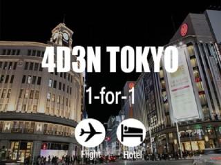 NATAS: Tokyo 1-for-1