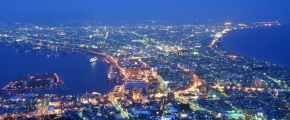 7D 5N Hokkaido Discovery