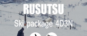 Rusutsu Ski Special
